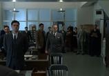 Кадр с фильма Джонни Д. торрент 04262 люди 0
