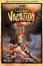 Каникулы / American Vacation (1983)