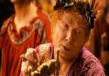 Сцена с фильма Кво Вадис / Quo Vadis? (2001) Кво Вадис объяснение 0