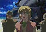 Сцена изо фильма Макросс Зеро / Macross Zero (2002) Макросс Зеро объяснение 0