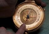 Кадр изо фильма Золотой компас торрент 03684 люди 0