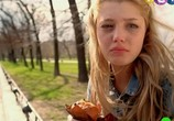 Сцена из фильма Любит не любит (2013) Любит не любит сцена 2