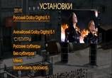 Кадр изо фильма Голодные игры торрент 05708 сцена 0