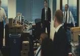 Кадр с фильма Предел метка торрент 01627 эпизод 0