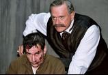 Сцена изо фильма Статский таинник (2005) Статский советник