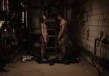 Сцена с фильма Племя (2015)