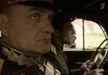 Сцена с фильма Жуков (2012) Жуков подмостки 0