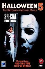 Хэллоуин 0 / Halloween 0 (1989)