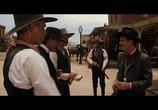 Кадр изо фильма Тумстоун: Легенда дикого Запада торрент 042196 работник 0