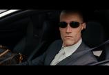 Кадр с фильма Я, Алекс Кросс