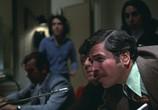 Сцена с фильма Телесеть / Network (1976) Телесеть сценическая площадка 0
