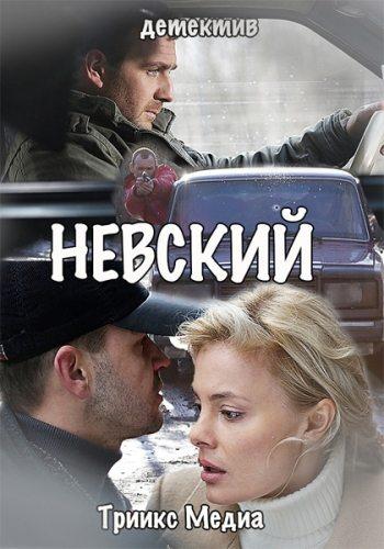 Русские сериалы в формате ави через торрент