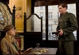 Сцена из фильма Бесславные ублюдки / Inglourious Basterds (2009) Бесславные ублюдки сцена 24