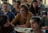 Кадр изо фильма Молода равным образом прекрасна торрент 042190 мужчина 0