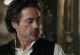 Кадр изо фильма Шерлок Холмс торрент 044439 любовник 0