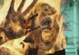 Кадр с фильма Воины света торрент 04724 ухажер 0