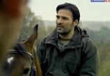 Сцена изо фильма Наследница (2011)