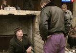 Кадр изо фильма Брат