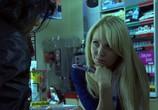 Сцена из фильма Темный мир / Animals (2008) Темный мир сцена 2