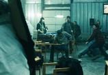 Кадр с фильма Схватка торрент 004548 план 0