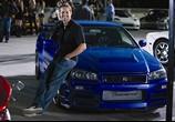 Сцена изо фильма Форсаж 0 / Fast & Furious (2009) Форсаж 0