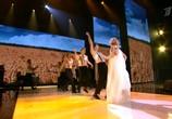 Сцена из фильма Полина Гагарина: Спектакль (2015) Полина Гагарина: Спектакль сцена 3