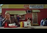 Кадр с фильма Безбрачная неделька торрент 06727 эпизод 0