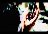 Кадр с фильма Гнев торрент 05853 сцена 0
