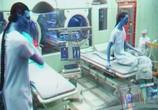 Кадр с фильма Аватар торрент 02776 работник 0