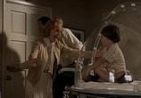 Сцена из фильма Парень из пузыря / Bubble Boy (2001) Парень из пузыря сцена 1