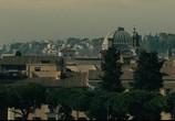 Кадр изо фильма Агенты А.Н.К.Л. торрент 002010 ухажер 0