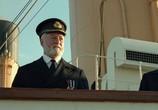 Кадр с фильма Титаник торрент 030285 ухажер 0