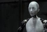 Кадр с фильма Я, робокар