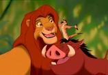 Сцена изо фильма Король Лёся / The Lion King (1994) Король Лев