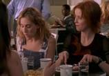 Сцена изо фильма Секс во большом городе / Sex and the City (1998) Секс во большом городе сценка 07