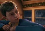 Кадр изо фильма Полярный стрела