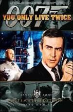 Джеймс Бонд 007: Живёшь всего двукратно / James Bond 007: You Only Live Twice (1967)