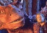 Сцена изо фильма Сердце Дракона / DragonHeart (1996) Сердце Дракона