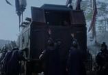 Кадр с фильма Гладиатор торрент 029882 план 0