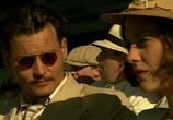 Кадр с фильма Джонни Д. торрент 01344 эпизод 0