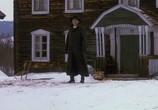 Сцена из фильма Иерусалим / Jerusalem (1996) Иерусалим сцена 7