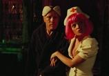 Кадр с фильма Теорема Зеро торрент 078003 эпизод 0
