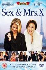 Секс и миссис х