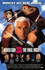 Голый пистолет 33 1/3: последний выпад / Naked Gun 33 1/3: The Final Insult (1994)