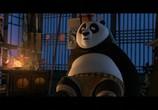 Сцена из фильма Кунг-фу Панда 3: Дополнительные материалы / Kung Fu Panda 3: Bonuces (2016) Кунг-фу Панда 3: Дополнительные материалы сцена 7