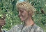 Сцена из фильма Огонь, вода и... медные трубы (1968) Огонь, вода и... медные трубы