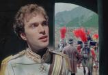 Кадр изо фильма Десятое герцогство