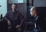 Кадр изо фильма Новая Земля торрент 0819 эпизод 0