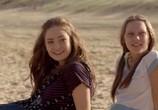 Сцена из фильма Хорошо в первый раз / Puberty Blues (2012) Хорошо в первый раз сцена 8