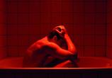 Сцена с фильма Любовь / Love (2015)